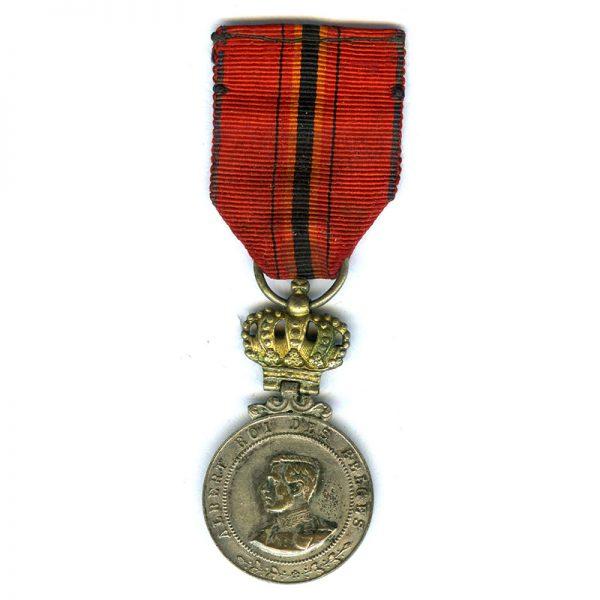 Royal Society of Sauveteurs Albert 1