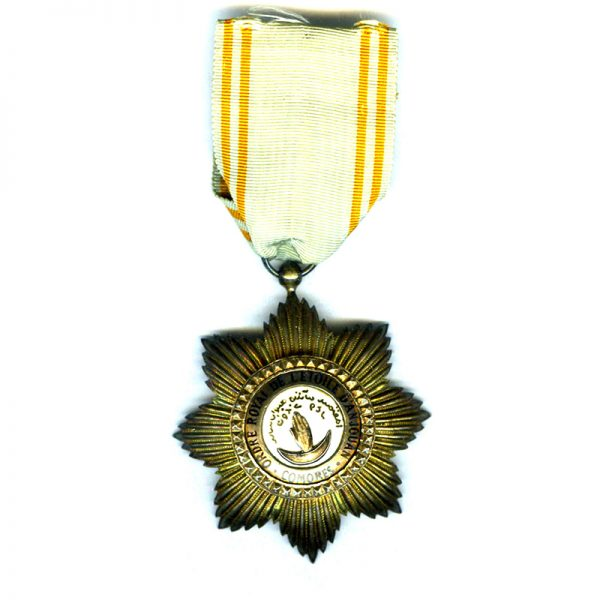 Order of the Star of Anjouan of the Comores 1