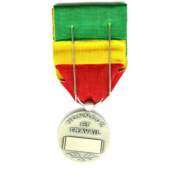 Medal of Honour and work silver (L23809)  N.E.F. £65 2