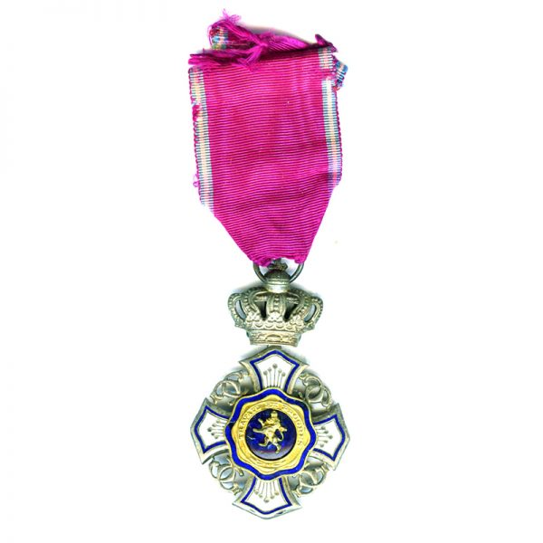 Order of the Lion of Belgium Knight	(L24123)  N.E.F. £195 1