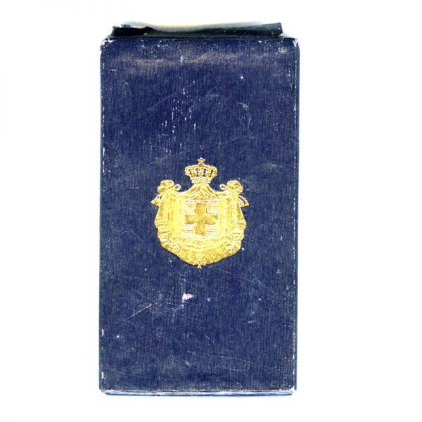 Greco Turkish War 1912-1913 medal with 1 bar Gianitsa 3