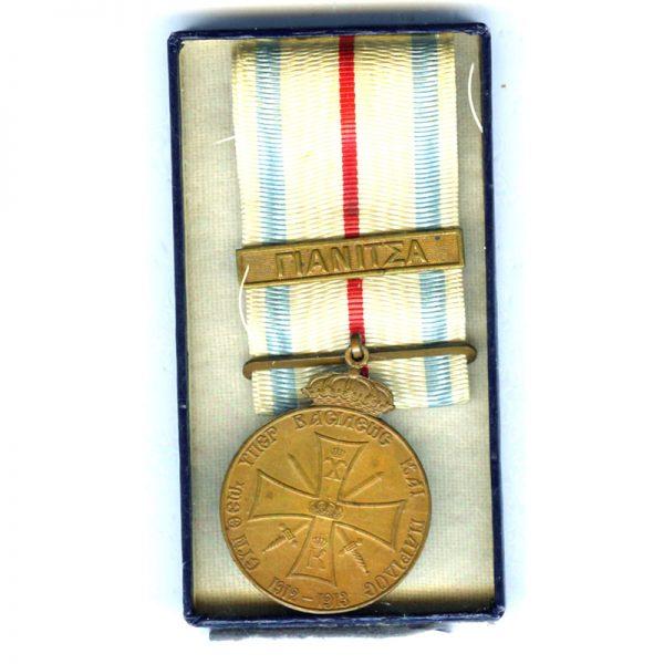 Greco Turkish War 1912-1913 medal with 1 bar Gianitsa 1