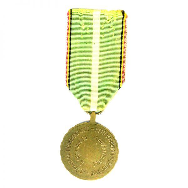Militia Service medal 1940-1945 scarce (L24273)  N.E.F. £65 2