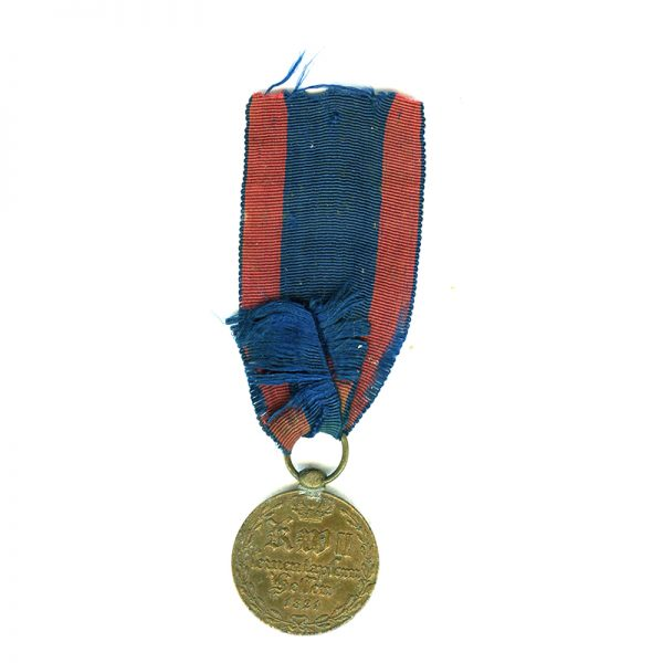 Waterloo Medal 1814-1815 frayed original piece of ribbon(L24524)  G.V.F. £195 2