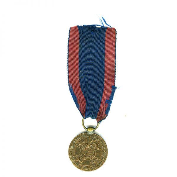 Waterloo Medal 1814-1815 frayed original piece of ribbon(L24524)  G.V.F. £195 1