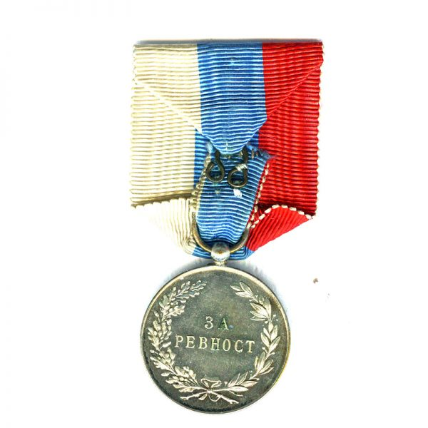 Medal of Zeal 1895 2nd class silver ball suspender (L24905)  G.V.F. £145 2