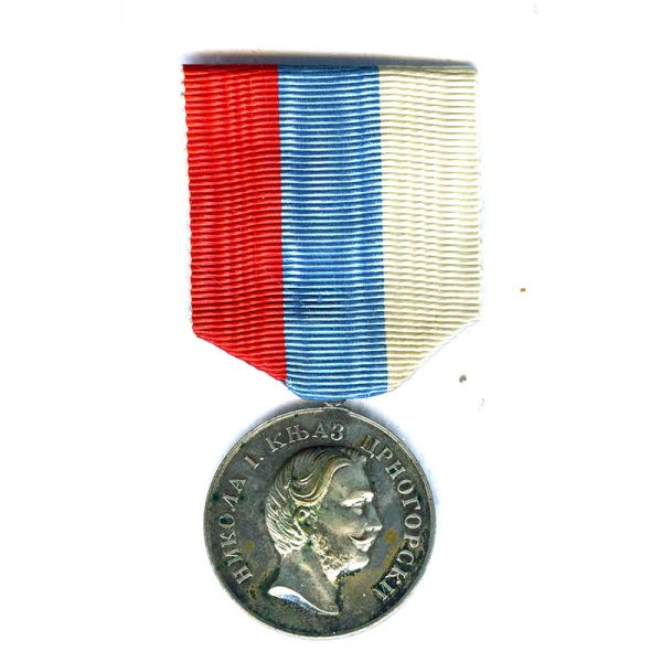 Medal of Zeal 1895 2nd class silver ball suspender (L24905)  G.V.F. £145 1