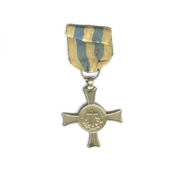 Cross of Mentana nickel issue old original ribbon(L25203)  G.V.F. £150 2