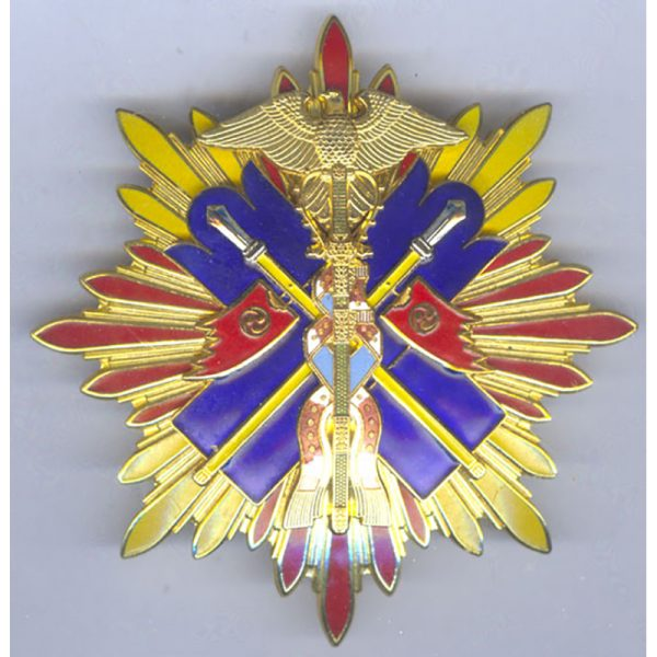 Order of the Kite Grand  Cross  breast star 1
