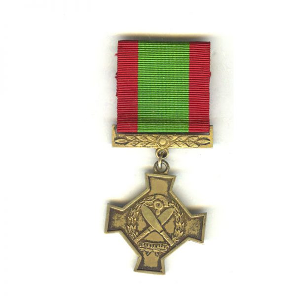 Idi Amin Distinguished  Service Order 1962-1971 by Spink 1