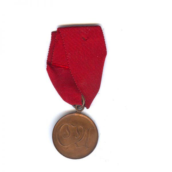 Emperor Maximillian medal 1