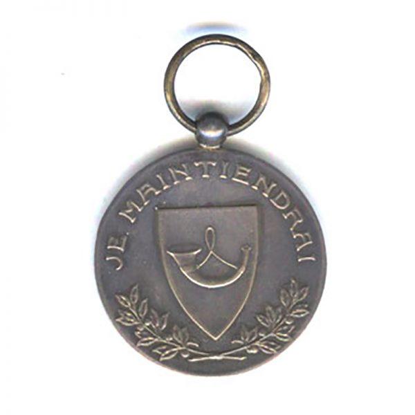 Family House Order of Orange silver medal of Merit  rare (n.r.) (L25875... 2