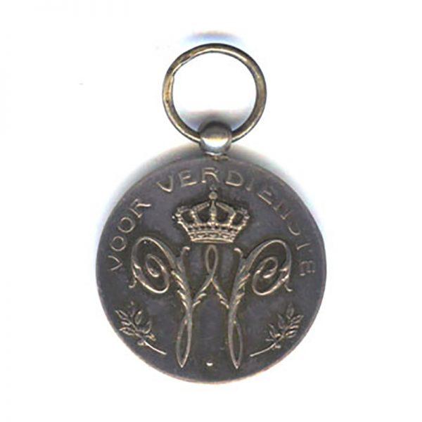 Family House Order of Orange silver medal of Merit  rare (n.r.) (L25875... 1