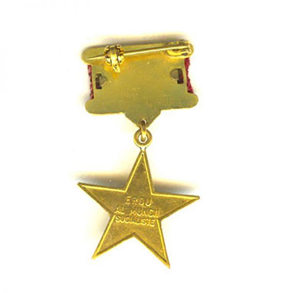 Order of the Hero of Socialist Labor1st type (L25886)  G.V.F. £135 2