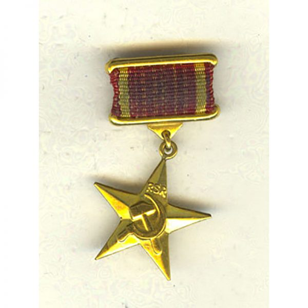 Order of the Hero of Socialist Labor1st type (L25886)  G.V.F. £135 1