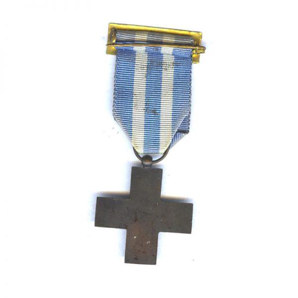 War Merit Cross Vitt Emm III  Merito di Guerra uniface mounted Spaish... 2