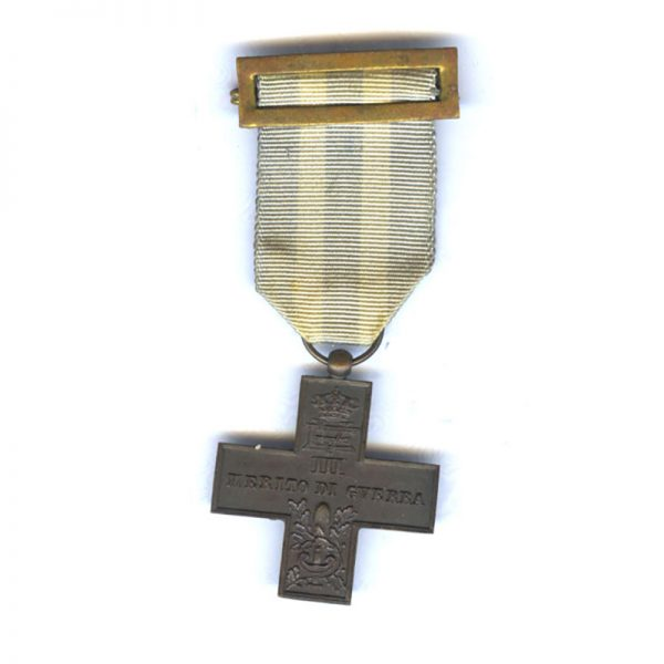 War Merit Cross Vitt Emm III  Merito di Guerra uniface mounted Spaish... 1