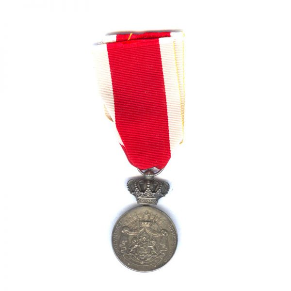 Olympic Official Medal Anvers 1920 silver by C.Devreese 2