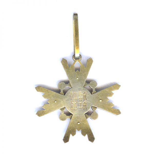 Order of Sacred Treasure 3rd Class neck badge one arm chipped (n.r... 2