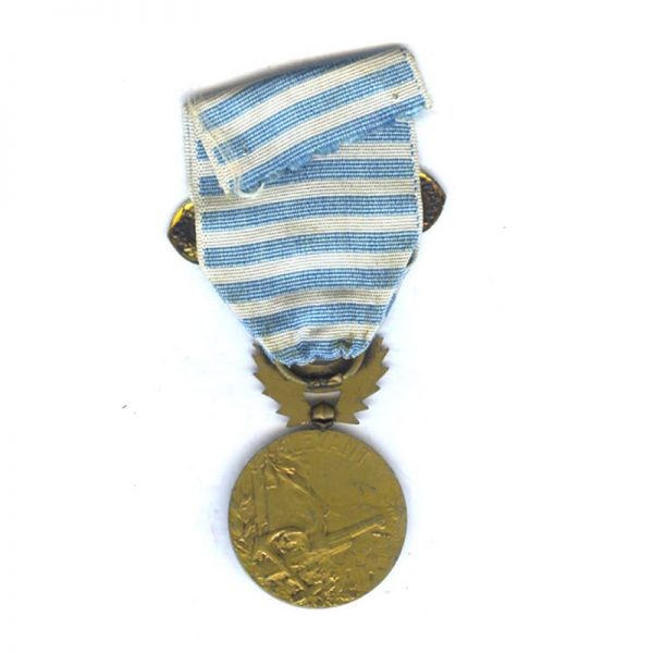Levant  Syrie Cilicie medal bar Levant  gilded(L26052)  G.V.F. £45 2