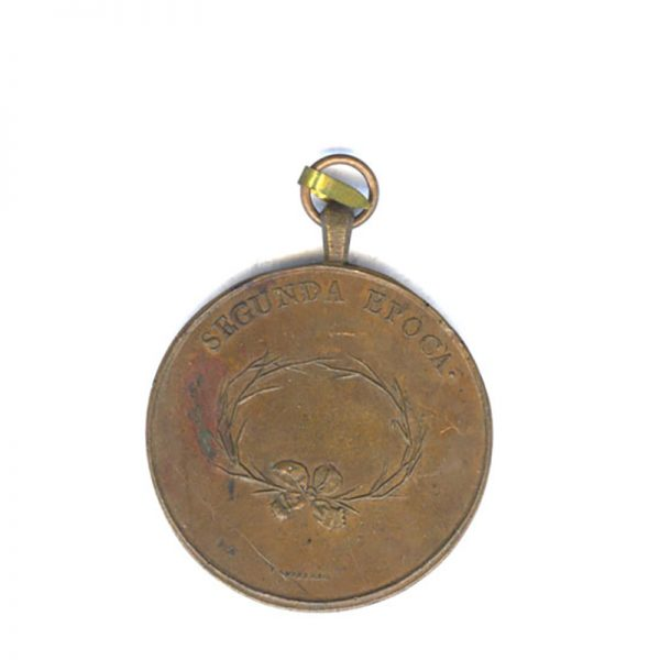Medal of the Second Epoch of Independence 2
