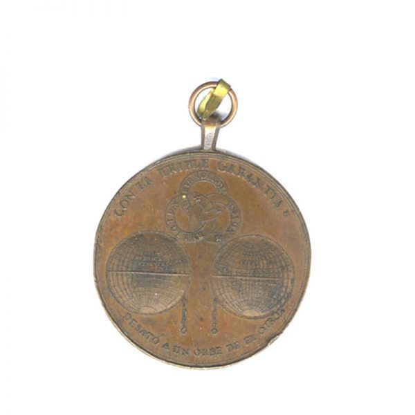Medal of the Second Epoch of Independence 1