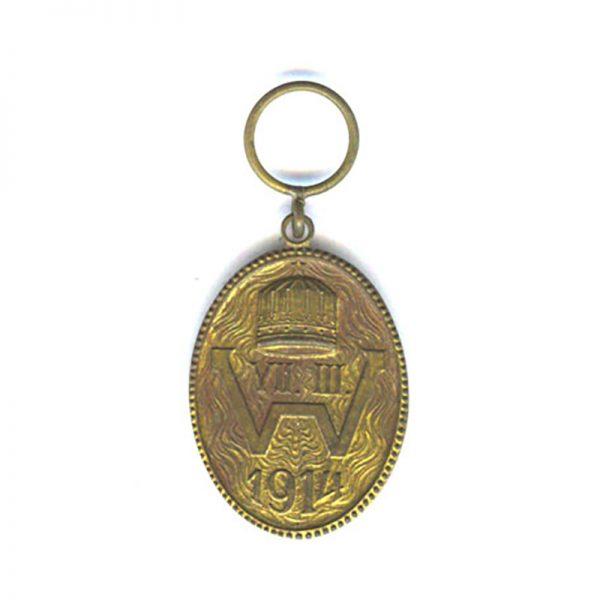 Accession medal Prince William 1914 (n.r.) scarce medal (L26236)  G.V.F. £65 2
