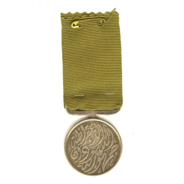 Sudan Defence Force Long service good conduct medal very early issue 1st... 2