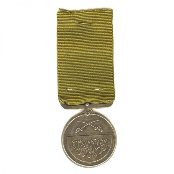 Sudan Defence Force Long service good conduct medal very early issue 1st... 1