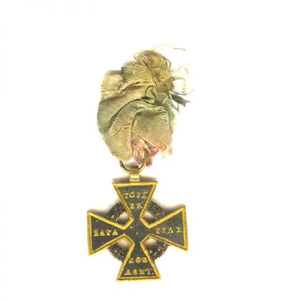Bavarian Auxiliary  Corps  Cross 1833 superb quality in bronze with gilded edges... 2