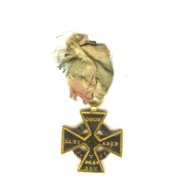 Bavarian Auxiliary  Corps  Cross 1833 superb quality in bronze with gilded edges... 1