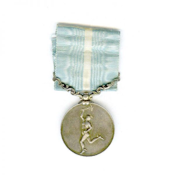 Royal Household Medal George I 2