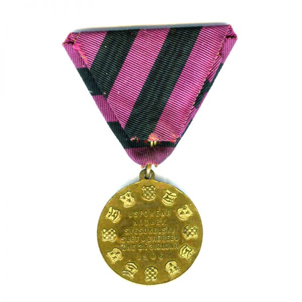 Medal for the Rally for the GA Alliance of the Croation Falcon... 2