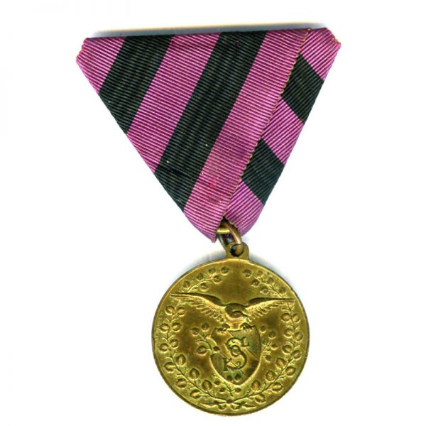 Medal for the Rally for the GA Alliance of the Croation Falcon... 1
