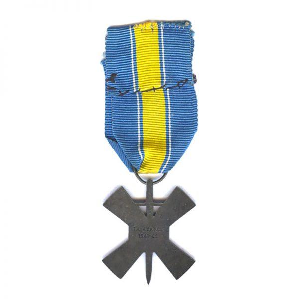 East Karelain Cross 1941-44 scarce (L26594)  G.V.F. £145 2