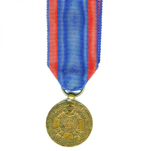 Waterloo Medal 1814-1815(L26624)  G.V.F. £175 2