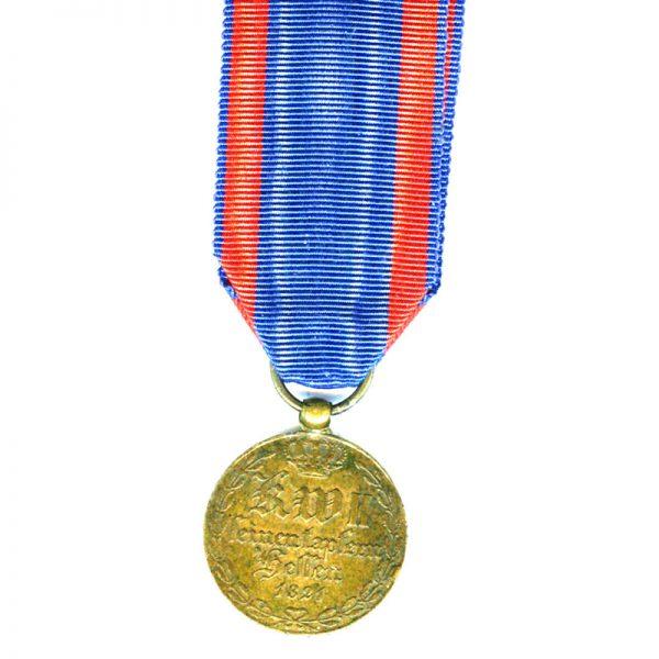 Waterloo Medal 1814-1815(L26624)  G.V.F. £175 1