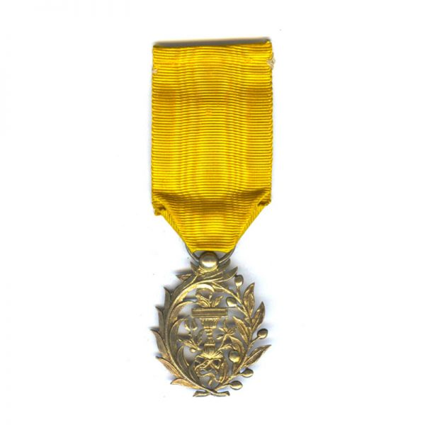 Order of Munisepheron Knights badge 1