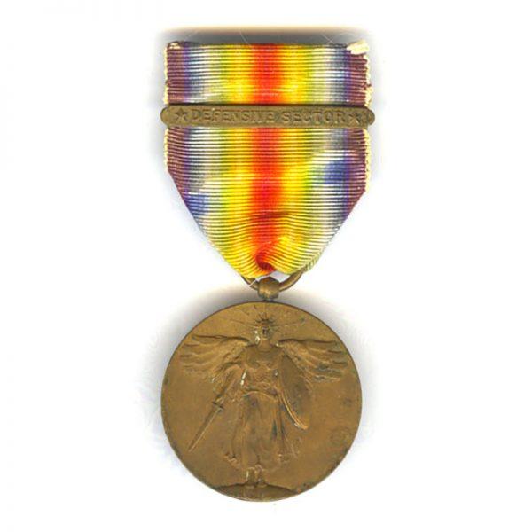 U.S.A.  bar Defensive Sector(L26861)  G.V.F. £45 1