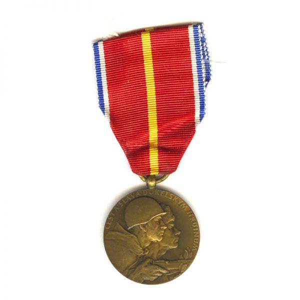 Czechoslovakia Battle of Dukla Pass medal  1944    (L26959)  N.E.F. £55 1