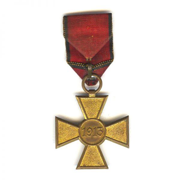 2nd Balkan War Cross 1913(L26980)  V.F.  £45 2