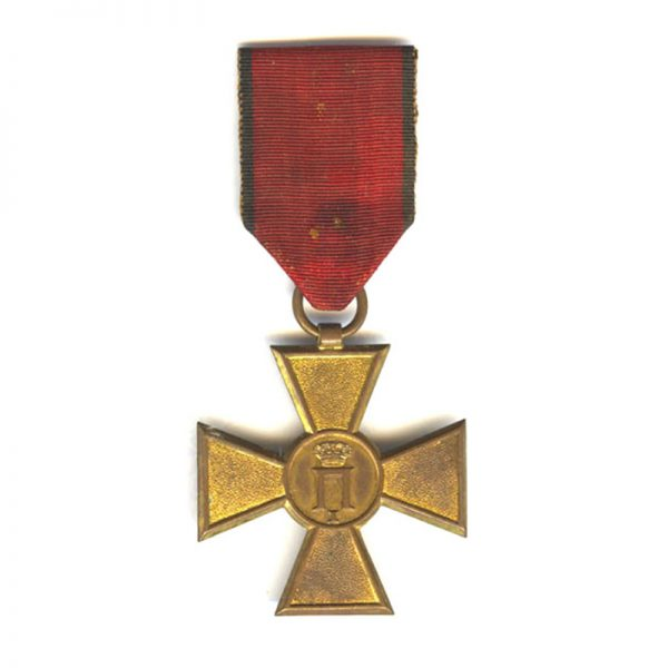 2nd Balkan War Cross 1913(L26980)  V.F.  £45 1