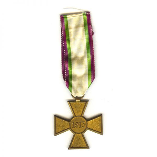 2nd Balkan War Cross 1913	       (L26991)  V.F.  £45 2