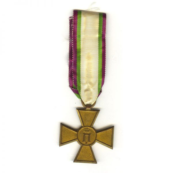 2nd Balkan War Cross 1913	       (L26991)  V.F.  £45 1
