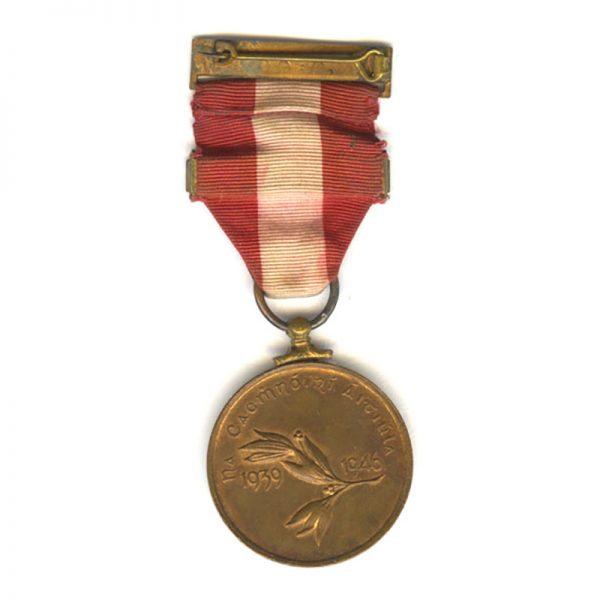 Emergency Service Medal 1939-45 2