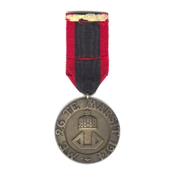 Order of the Black Eagle (Besa) Merit medal silver 2
