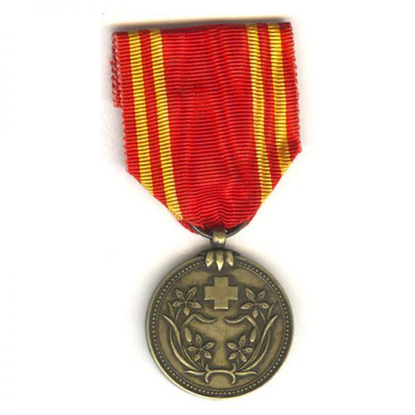 Manchuria Red Cross Merit medal scarce(L27115)  V.F. £55 1