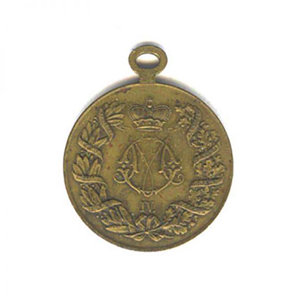 Turkish War Medal 1876-1878 1