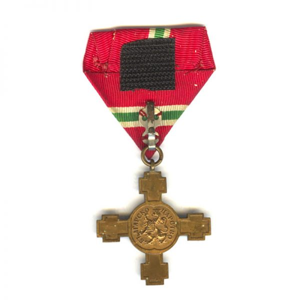Cross for the Proclamation of the Kingdom 1908 1st type upright crowns... 2