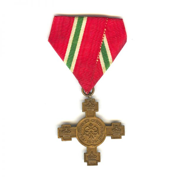 Cross for the Proclamation of the Kingdom 1908 1st type upright crowns... 1